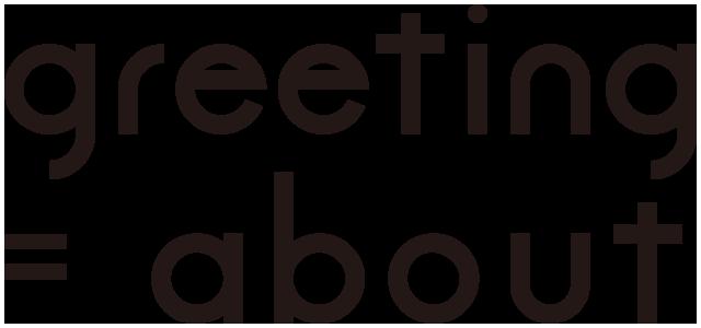 menutitle_greeting