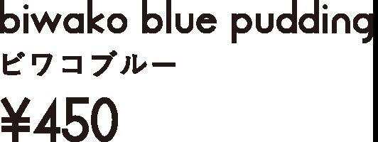 item_biwakoblue